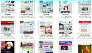 الفرات ضمن أفضل  الصحف في العالم