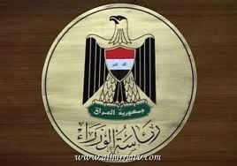 تجارة التعذيب فى عراق المالكى