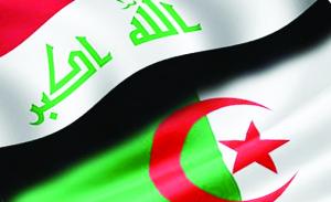 مواطن سوري الـجنسية يمثل العراق في أستراليا! فضيحة دبلوماسية جديدة للسفارة العراقية في كانبيرا مــــهــــــــزلــــة ...يــالـــــــهـــــا من مـــــ
