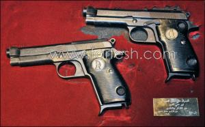 كيف وصل مسدس الطاغية صدام الذي أهداه لـ