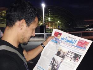 الكابتـن يونس محمود يخص صحيفة الفرات والـجالية العراقية بالشكر والتقدير منتخب العراق يمتلك الـخبرة الكافية في التعامل مع البطولة الاسيوية لعام 2015